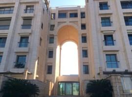 1 Bedroom Marina Herzliya